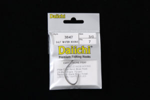 Daiichi 3847 Saltwater Circle Hook-1029